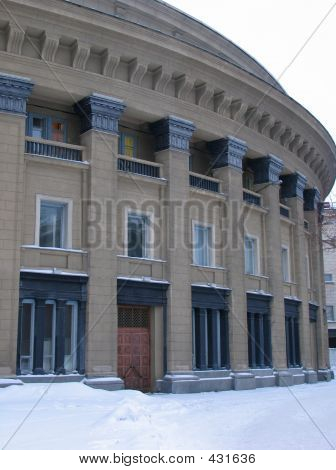 View On Novosibirsk Opera And Ballet Theate