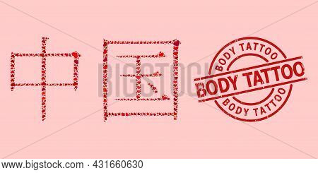 Scratched Body Tattoo Stamp Seal, And Red Love Heart Collage For Chinese Hieroglyph. Red Round Stamp