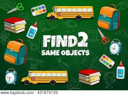 Find Two Same School Bus, Books, Stationery Or Schoolbag. Kids Worksheet, Vector Boardgame With Cart