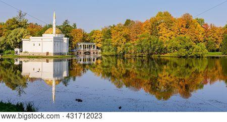 Sightseeing Of Saint Petersburg. Turkish Bath In Catherine Park, Pushkin (tsarskoe Selo), Russia