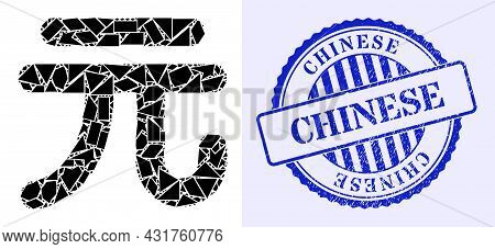 Shard Mosaic Chinese Yuan Currency Icon, And Blue Round Chinese Unclean Stamp With Tag Inside Round