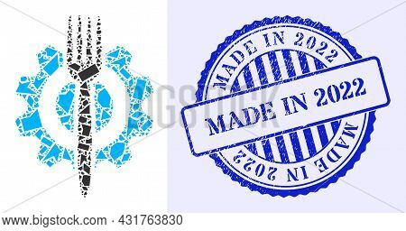 Shatter Mosaic Food Hitech Icon, And Blue Round Made In 2022 Scratched Stamp With Word Inside Round