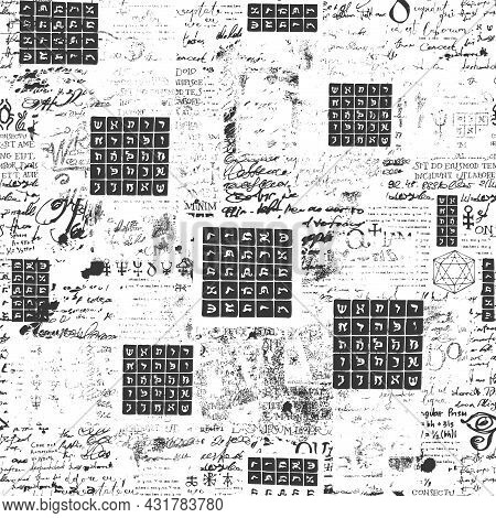 Abstract Seamless Pattern With Imitation Of Typescript And Handwritten Text, Scribbles And Black Tab