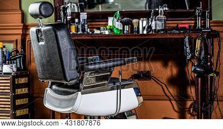 Barber Shop Chair. Barbershop Armchair, Modern Hairdresser And Hair Salon, Barber Shop For Men. Styl