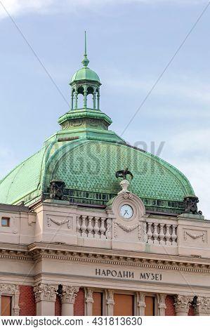 Belgrade, Serbia - April 12, 2021: Big Green Copper Roof Dome At National Museum Building In Belgrad