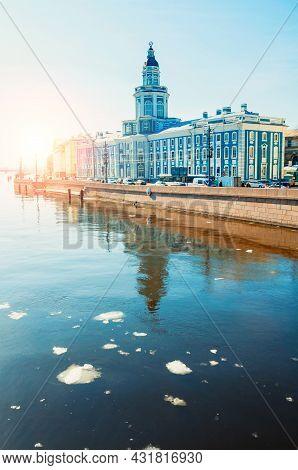 St Petersburg, Russia - April 5, 2019. Kunstkamera Building At The University Embankment Of Neva Riv