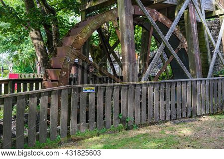 Old Rusty Water Wheel At The Old Cotton Mill On The Water Of Fleet At Gatehouse, Dumfries And Gallow