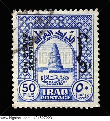 ZAGREB, CROATIA - SEPTEMBER 18, 2014: Stamp printed in Iraq shows Spiral Minaret of the Great Mosque in Samarra, built about 852, series, circa 1941