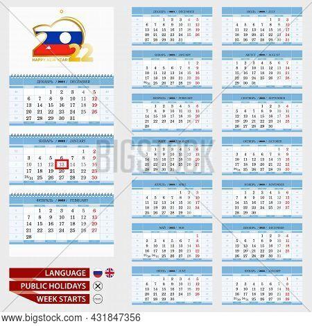 Light Blue Wall Quarterly Calendar 2022, Russian And English Language. Week Start From Monday.