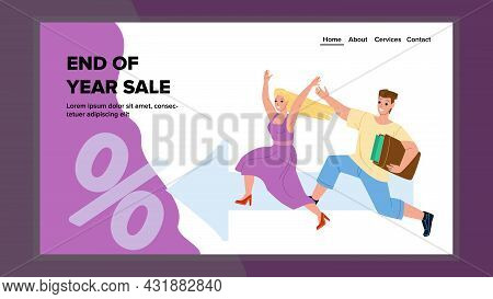 People Running On End Of Year Sale Shop Vector. Man And Woman Customers Run On End Of Year To Commer