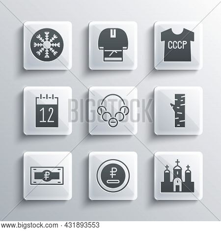 Set Rouble, Ruble Currency, Church Building, Birch Tree, Russian Bagels, Banknote, Calendar 12 June,