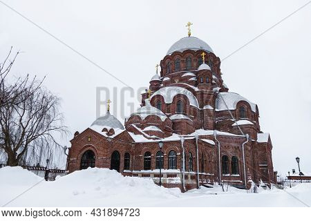 Main Facade Of Cathedral Of Our Lady Of Joy Of All Who Sorrow In Sviyazhsk, Near Kazan, Russia. Temp