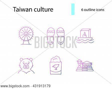 Taiwan Outline Icons Set. Ferris Wheel. Taiwanese Slippers. Water Lantern. Chicken Kutlet. Purple Gr