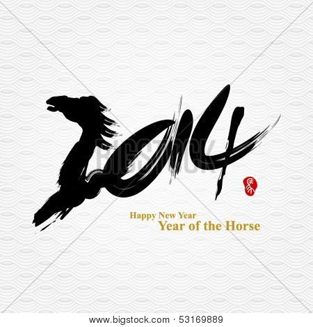 Year of the Horse - Chinese Calligraphy 2014
