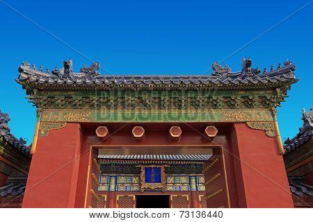 Beijing Temple Of Heaven Emperor Temple