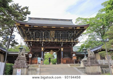 Kitano tenmangu temple Kyoto Japan