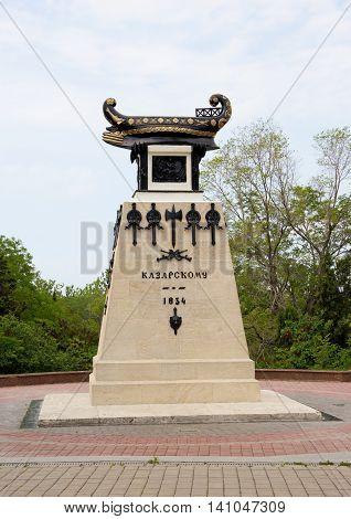 Monument to Alexander Kazarsky in Sevastopol, Crimea. It's the first monument in Sevastopol opened at 1839.