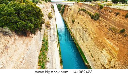 during the trip to corinth canal, Greece