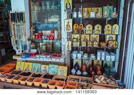 Corfu City, Greece - July 1, 2011: Orthodox Icons With St. Spyridon