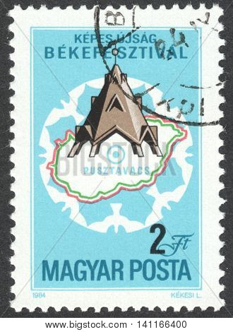 MOSCOW RUSSIA - CIRCA APRIL 2016: a post stamp printed in HUNGARY dedicated to Peace Festival in Pusztavacs circa 1984