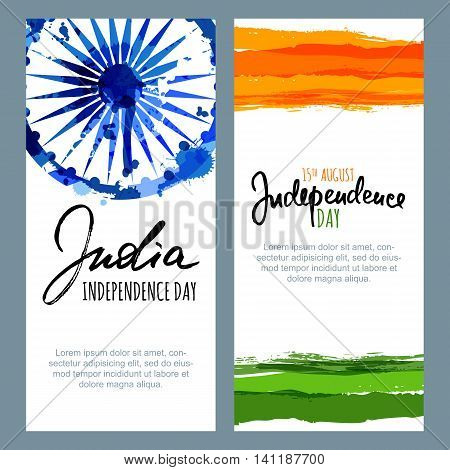 Vector Watercolor Banners And Backgrounds. 15Th Of August, Happy India Independence Day.