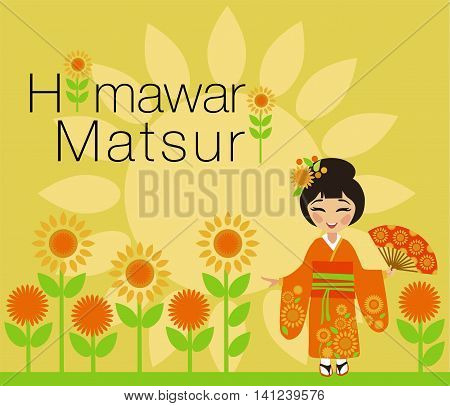 Traditional summer holiday admiring sunflowers or Himawari Matsuri in Japan