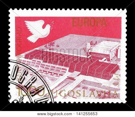 YUGOSLAVIA - CIRCA 1977 : Cancelled postage stamp printed by Yugoslavia, that shows Sava Congress Center.