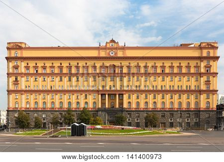 The Lubyanka Building In Moscow, Russia