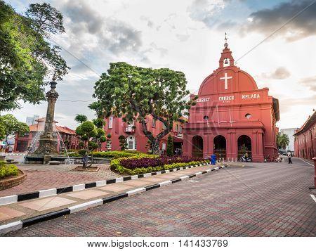Malacca, Malaysia - Feb 29: Dutch Square Historical City Centre