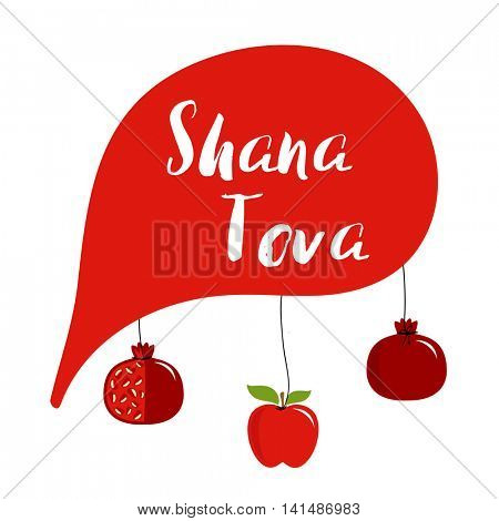 Shana Tova - Happy New Year card design with brush pen lettering and pomegranate and apple fruits