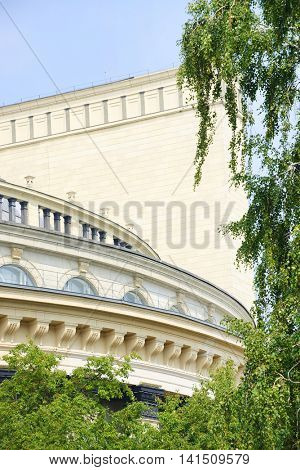 Architectural detail in Novosibirsk, Russian Federation
