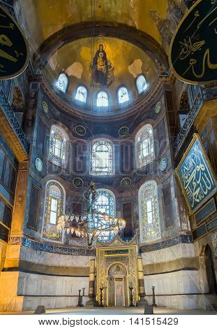Interior Hagia Sophia, Aya Sofya Museum In Istanbul Turkey