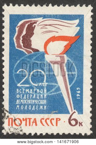 MOSCOW RUSSIA - CIRCA APRIL 2016: a post stamp printed in the USSR dedicated to the World Youth Federation the series