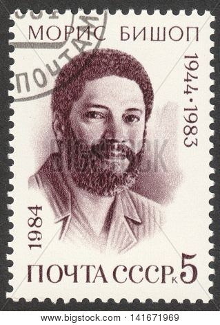 MOSCOW RUSSIA - CIRCA MAY 2016: a post stamp printed in the USSR dedicated to the 40th Birth Anniversary of Maurice Bishop circa 1984