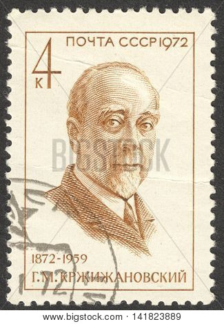 MOSCOW RUSSIA - CIRCA MAY 2016: a post stamp printed in the USSR dedicated to the 100th Anniversary of the Birth of G.M. Krzhizhanovsky circa 1972