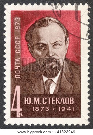 MOSCOW RUSSIA - CIRCA MAY 2016: a post stamp printed in the USSR dedicated to the 100th Anniversary of the Birth of Yu.M.Steklov circa 1973