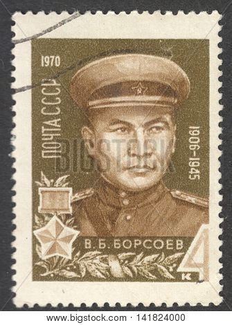 MOSCOW RUSSIA - CIRCA APRIL 2016: a post stamp printed in the USSR shows a portrait of V. V. Borsoev the series
