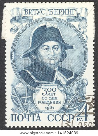 MOSCOW RUSSIA - CIRCA APRIL 2016: a post stamp printed in the USSR dedicated to the 300th Birth Anniversary of V.I. Bering circa 1981