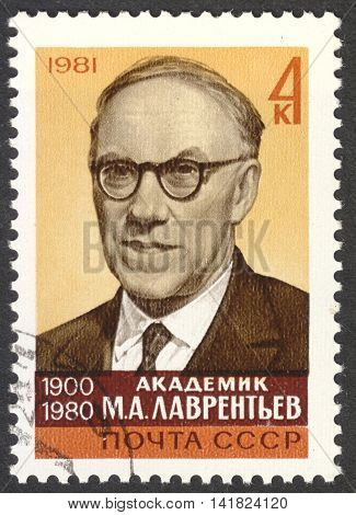 MOSCOW RUSSIA - CIRCA MAY 2016: a post stamp printed in the USSR shows a portrait of M. A. Lavrentyev Soviet mathematician and engineer circa 1981