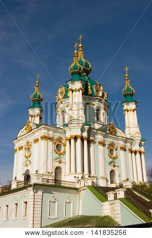 Beautiful baroque St. Andrew's Church or the Cathedral of St. Andrew was built in Kyiv between 1747 and 1754 and designed by the imperial architect Bartolomeo Rastrelli. Kiev Ukraine