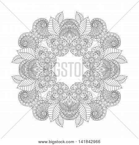 Abstract Floral  Round Ornament. Mandala. Background, Cover. Design For Adult Coloring Book Page.