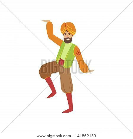 Man Dancing In Sikh Costume Country Cultural Symbol Illustration. Simplified Cartoon Style Drawing Isolated On White Background