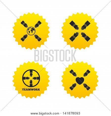 Teamwork icons. Helping Hands with globe and heart symbols. Group of employees working together. Yellow stars labels with flat icons. Vector