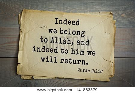 Islamic Quran Quotes.Indeed we belong to Allah, and indeed to him we will return.