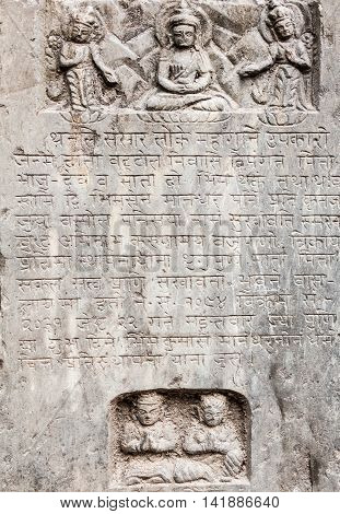 An ancient Buddhist text in Sanskrit etched into a stone tablet.