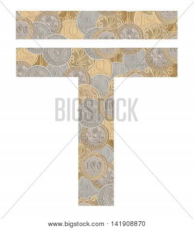 The Symbol Of The Kazakhstani Tenge
