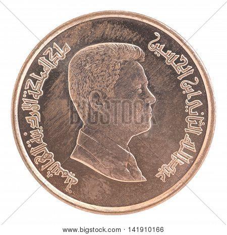 Jordanian Qirsh Coin