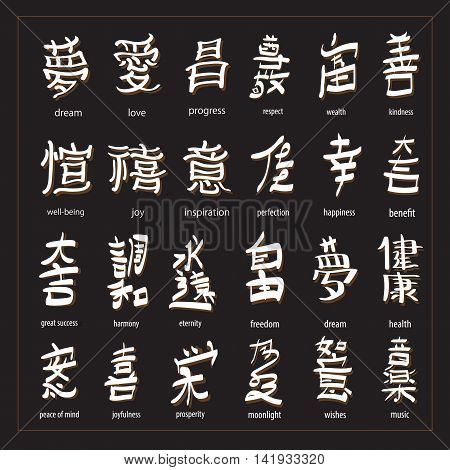 chinese vector set :kanji with translation for tattoo