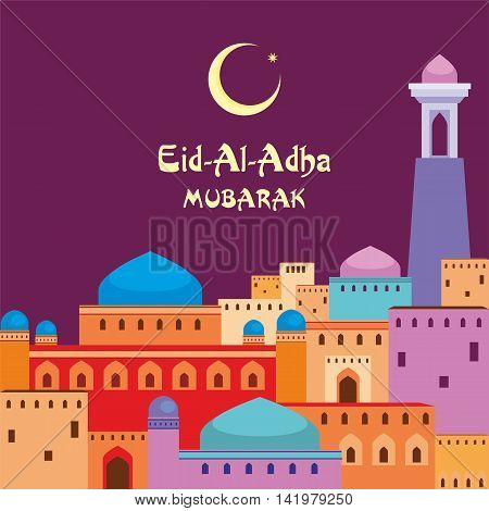 Feast of the Sacrifice greeting card   with the image of an ancient middle Eastern city with mosques and minarets