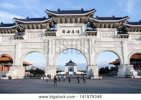 TAIPEI, TAIWAN - JANUARY 19: Chiang Kai-shek Memorial Hall January 19, 2013 in Taipei, TAIWAN, Asia. The building is famous landmark and must see attraction in Taipei.